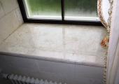 Подоконник- камень Крема Нова 5.2