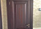 Двери межкомнатные (15)